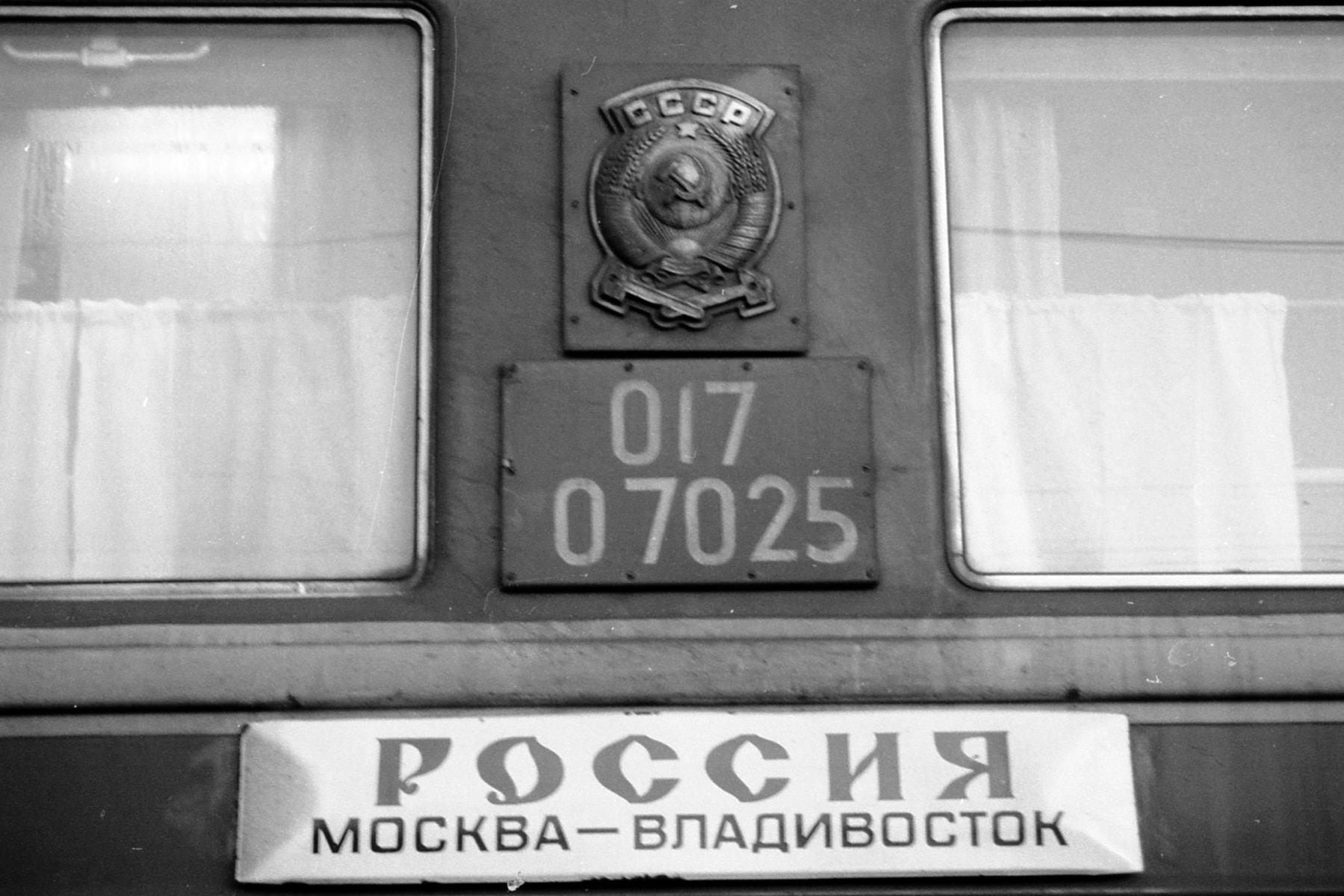 The Trans-Siberian Railway – no obstacle is insurmountable